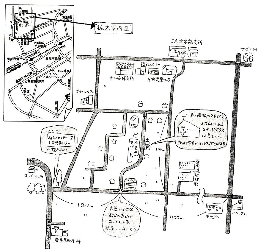 黒部バプテスト教会の詳細地図